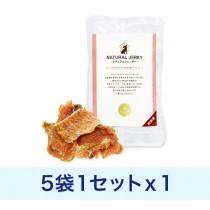 ペルシー犬用 豚肉ジャーキー20g✕5袋