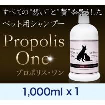 (ジャパンエスピー)プロポリスワン・ペット用シャンプー 1本
